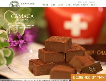 卡莫卡巧克力莊園(網頁製作)