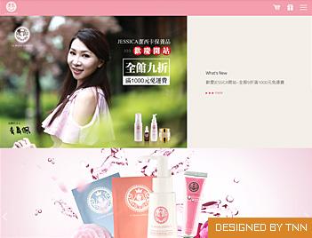 Jessica 潔西卡(彰化網頁設計公司)