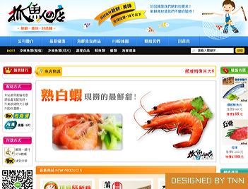 魚,海鮮-抓魚人の店