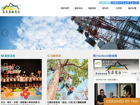 FM88.9 嘉雲廣播電台