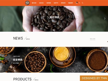 油庫黑油咖啡